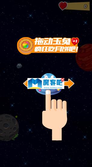 "HTML5兔子吃月饼小游戏 html5网页游戏网站源码下载"""