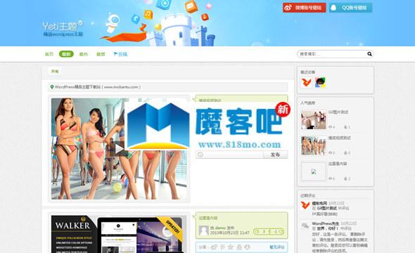"WordPress主题:Yeti1.9.2视频/博客多功能"""
