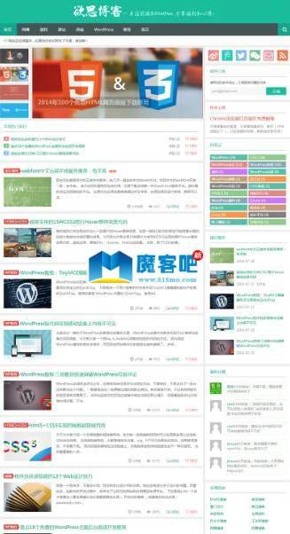 """简洁明了的WordPress博客主题Yusi1.0 免费网站模板下载"""""""