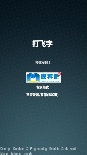 "HTML5打字练习游戏 html5网页游戏网站源码下载"""