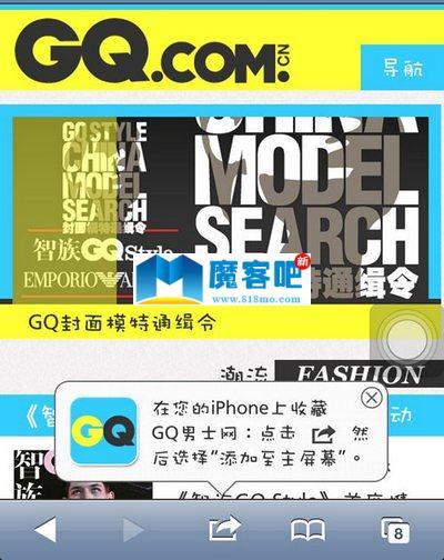 "html5仿男士网微官网手机wap杂志网站模板 html网站模板免费下载"""