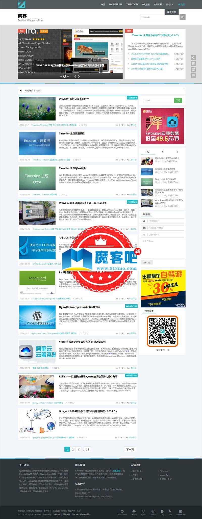 "WordPress主题:Tinection高级版 多功能CMS响应式主题 带前端会员中心 商城系统"""