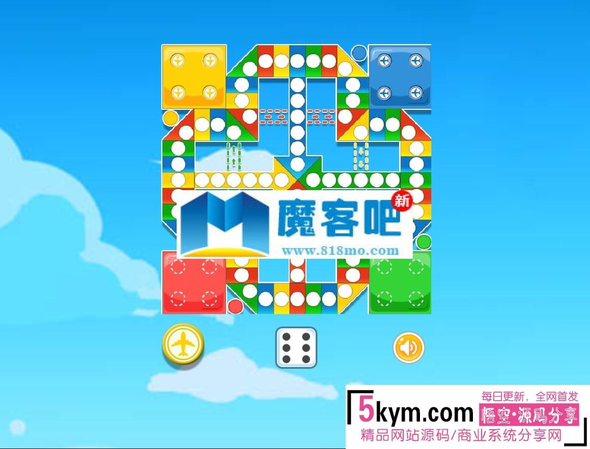 """Html5游戏源码 《飞行棋大战》 H5游戏代码下载"""""""