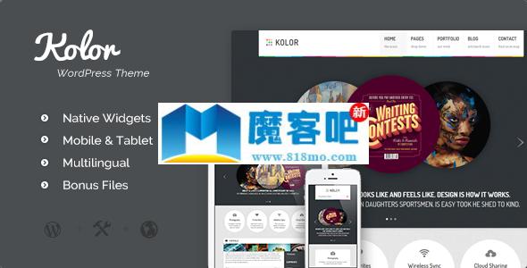 "kolor v1.7中文汉化自适应WordPress主题 精品博客网站模板免费下载"""