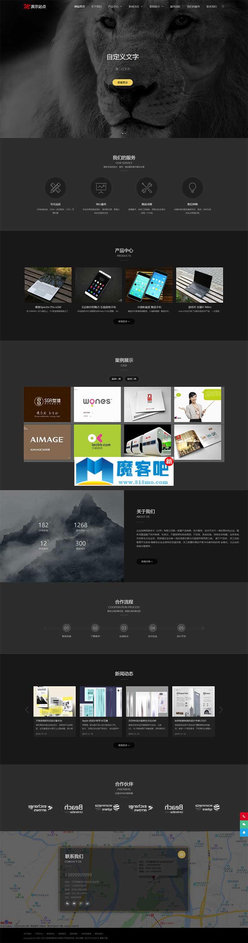 """织梦dedecms黑色高端响应式品牌设计建站企业网站模板(自适应手机移动端)"""""""